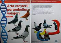 arta-cresterii-porumbeilor-voiajori-cristian-alexa