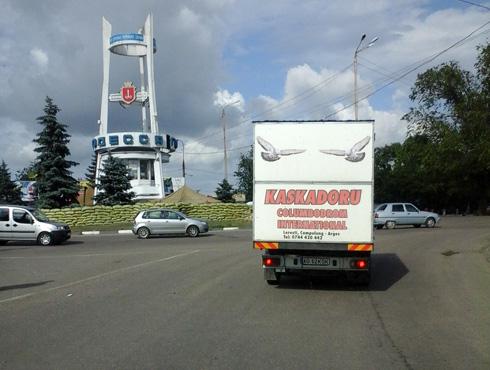 berezanka2-2014